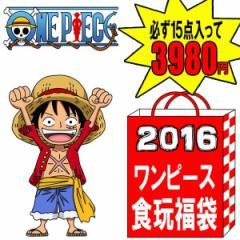 数量限定 福袋 2016 メンズ レディース キッズ ワンピース 食玩フィギュア福袋 15点以上入って3980円 ONEPIECE ONE PIECE