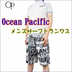 セール! Op(オーシャン パシフィック) メンズ サーフパンツ 海水パンツ 水着 総柄プリント メッシュインナー付 515453