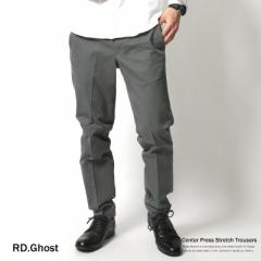 【RD.Ghost】センタープレスストレッチスリムトラウザー/メンズ/スラックス/コットンパンツ/ストレート/◆4424【pre_d】
