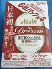 アサヒ ビール ザ・ドリーム500mlケース(24本入り) ≪究極のコクキレ・糖質50%オフを実現した本格生ビール≫