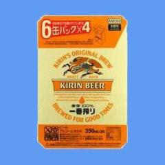 キリン 一番搾り 350ml ケース(24本入り)