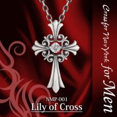 """クロスフォーニューヨーク for MEN """"Lily of Cross"""" """"NMP-001"""" シルバー ネックレス 送料無料"""