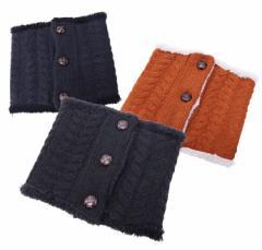 【送料無料★1,500円】ネックウォーマー メンズ レディース くるみボタン付きローゲージケーブル編み