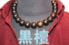 黒檀 こくたん 20ミリ 数珠 ネックレス 送料無料 パワーストーン 天然石 金運 健康 恋愛