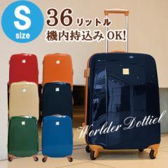 アウトレットセール ヨーロピアンスタイル2016年新作スーツケース キャリーケース Sサイズ(1〜3泊用)機内持ち込みTSAロック