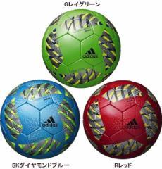 アディダス adidas エレホタ グライダー AF4104 サッカーボール4号球 検定球 納期3〜7日