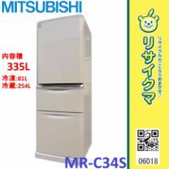 FK18▲三菱 冷蔵庫 335L 2011年 3ドア 自動製氷 幅600 MR-C34S