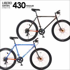 送料無料★送料無料★DOPPELGANGER 26インチ クロスバイク 430-BL/430-DP■パンクしにくい 極厚タイヤチューブ 通勤通学 7段変速自転車