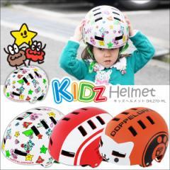 DOPPELGANGER(R) キッズヘルメット DHL270-ML/OR/RD■自転車用 幼児用 児童用 子供用ヘルメット