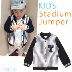 KIDS ストライプ切り替えスタジャン ジャンパー ジャケット ベースボール スエット ジュニア 子供服 韓国 KIDS029
