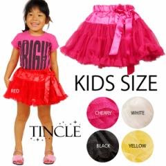 KIDS NEWスリムりぼん付きカラフルパニエ スカート ペチコート チュチュ コスチューム KIDS012