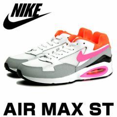 ナイキ ウィメンズ エアマックス ST レディース スニーカー シューズ 女性用 レディースサイズ ホワイト ピンク オレンジ NIKE AIRMAX ST