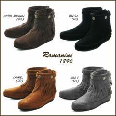 ROMANINI 7472  Womens BOOTS フリンジブーツ 天然皮革 本革  1412