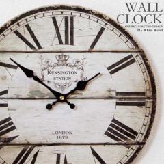 幅34cm 壁掛け時計 木目調ホワイト レトロ調 アンティークデザイン ウォールクロック レトロクロック ローマ数字×ロンドンLONDON