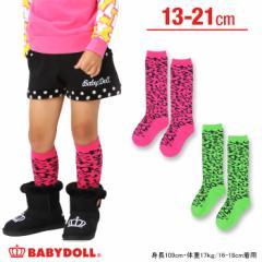 NEW♪ヒョウ柄ハイソックス-靴下 ベビーサイズ キッズ ベビードール 子供服-6648