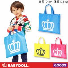 NEW♪ネームタグ付♪王冠レッスンバッグ-おけいこ通園通学かばん鞄BAGベビードール 子供服-5969