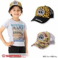 NEW♪総柄メッシュキャップ-雑貨 帽子 キッズ ベビードール 子供服-7840