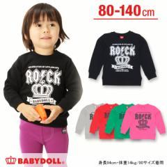 【さらに20%OFF】アウトレットSALE50%OFF★ROCKトレーナー-ベビーサイズ キッズ 子供服 ベビードール BABYDOLL-8100K