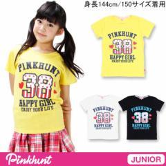 2/5一部再販 アウトレットSALE50%OFF PINKHUNT_ナンバーロゴTシャツ-キッズジュニアベビードールBABYDOLL-5758J