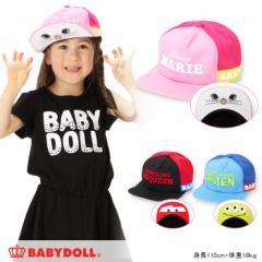 NEW♪ディズニー キャラクターフェイスキャップ-帽子 子供用 キッズ ベビードール 子供服 /DISNEY-7710