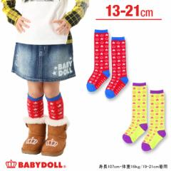 NEW 王冠スター総柄ハイソックス 靴下 ベビーサイズ キッズ ベビードール BABYDOLL 子供服 6647
