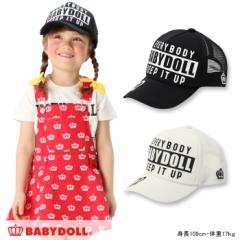 NEW♪メッシュキャップ/BDロゴ 雑貨 帽子 キッズ 子供用 ベビードール 子供服-9268