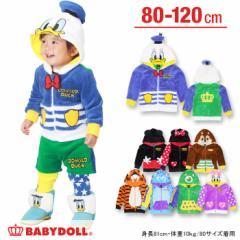 ディズニー_なりきりジップパーカー-ベビーサイズ キッズ  子供服DISNEY-6837K ハロウィン コスプレ