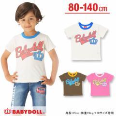 アウトレットSALE50%OFF 親子ペア ヴィンテージ風リンガーネックTシャツ-ベビーサイズ キッズ 子供服-8074K