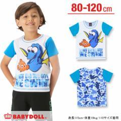 【さらに20%OFF】アウトレットSALE50%OFF★[ステッカー付]ディズニー 迷彩Tシャツ(ニモ&ドリー)-ベビーサイズ キッズ DISNEY-8098K