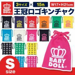 NEW♪王冠ロゴキンチャク(Sサイズ)-巾着袋 きんちゃく 雑貨 キッズ ベビーサイズ レディース ベビードール 子供服-7587