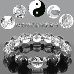 銀彫り 水晶九字護身数珠「陰陽太極図」オニキス「四神獣」 最強護身ブレスレット 1本〔b2-16-1p〕