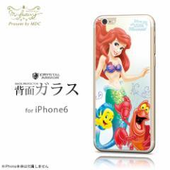 iPhone6/iPhone6S背面ガラス 【Disney(ディズニー)/CRYSTAL ARMOR(クリスタルアーマー)】 「リトルマーメイド」 アリエル/スマホカバー