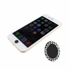 がうがう! 指紋認証対応 タッチID用 「ラインストーン付きホームボタンシール(オーロラ・ブラック)」 デコ