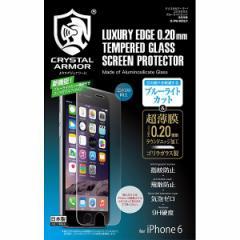 iPhone6 【CRYSTAL ARMOR(クリスタルアーマー)】 ブルーライトカット ゴリラガラス 液晶保護フィルム (G-IP6-20BLC)