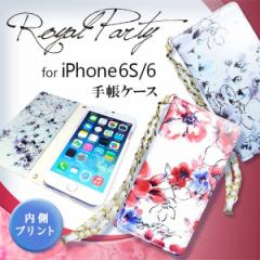 iPhone6 iPhone6s 【ROYAL PARTY/ロイヤルパーティー】 花柄 「アンジェ(2color)」手帳タイプ レザーケース