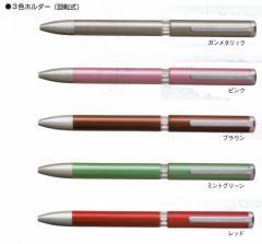 三菱鉛筆 スタイルフィット UE3H-1008(回転式)ホルダー ガンメタ+ジェットストリーム1.0mm替芯3本(黒・赤・青)セット 【送料無料】