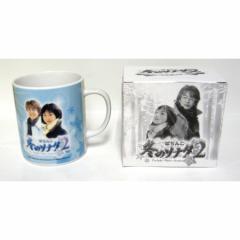 ぱちんこ 冬のソナタ2 マグカップ  【 送料無料 】