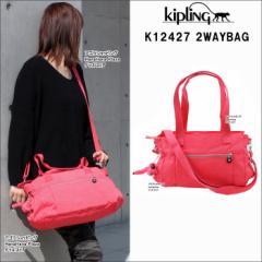 Kipling キプリング バッグ K12427 2Way フロントポケット付き ショルダーバック Latisha ag-782000