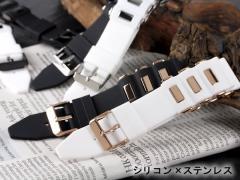 シリコン×ステンレス腕時計バンド 腕時計ベルト 腕時計用 替えベルト 牛革バンド 腕時計バンド 牛革ベルト カーフベルト レザーベルト【