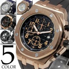 メンズ 腕時計 送料無料 半年保証 BOX付き オーデマ ピケ スタイル ミディアム フェイス 腕時計 全5色 dd PRWT 0425