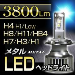 高出力LEDヘッドライト H4 Hi/Low切替 H8/H11/H7/...