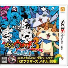 ★新品即納★ ニンテンドー3DS ソフト  妖怪ウォッチ3 スシ SUSHI / 妖怪ウォッチ3 すし 寿司