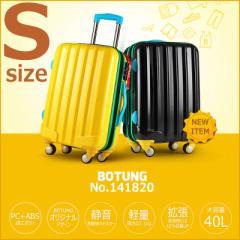 割引 141820 キャリーケース 小型 Sサイズ スーツケース  キャリーバッグ  【送料無料】  かわいい おしゃれ 軽量