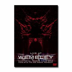 【送料無料】 BABYMETAL / LIVE AT WEMBLEY(DVD) 通常盤