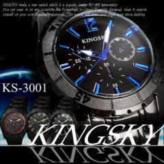 【ケース付き&送料無料♪】◇腕時計 メンズ ブラックメタル マットベゼル ウォッチ 男性用◇YKSB-3001