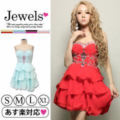キャバ ドレス ミニ ドレス/XS S M L 小さい 大きい サイズ/ピンク ホワイト ブルー イエロー ブラック シフォン 無地 [2316-1511]