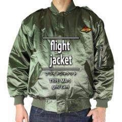 MA-1 ジャケット メンズ カーキ グリーン 迷彩 カモ カモフラ リバーシブル アウター ブルゾン ミリタリー フライトジャケット