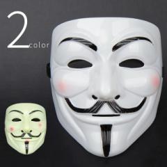 アノニマス マスク 仮装 マスク クリスマス ハロウィン 仮装 コスプレ 仮面 お面 ベネチアンマスク