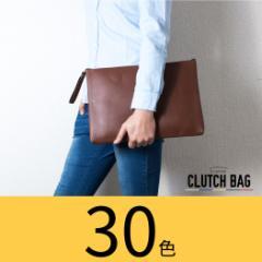 クラッチバッグ メンズ レザー 小 A4 レディース 小さめ 大きめ セカンドバッグ バッグインバッグ クラッチ バッグ カジュアル シンプル