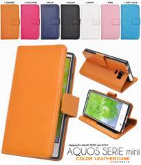 【AQUOS SERIE mini SHV31用】カラーレザーケースポーチ * au(エーユー)アクオス セリエ ミニ SHV31用手帳型 保護カバーケース